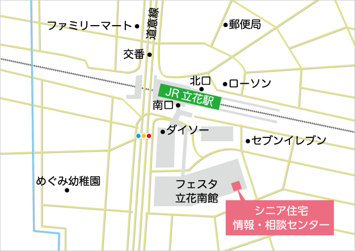 シニア住宅情報・相談センター 尼崎