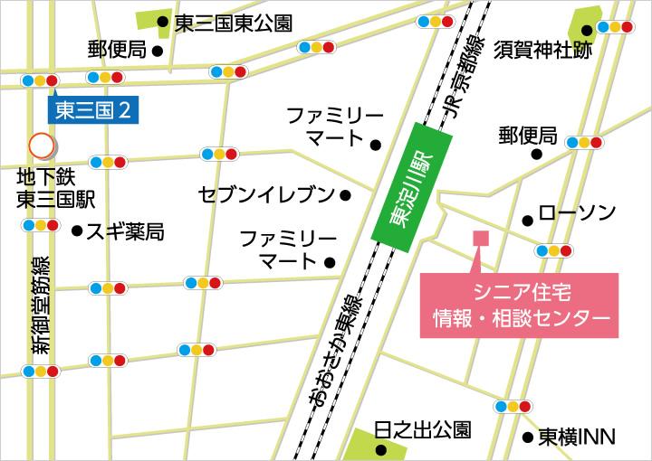 シニア住宅情報・相談センター 東淀川