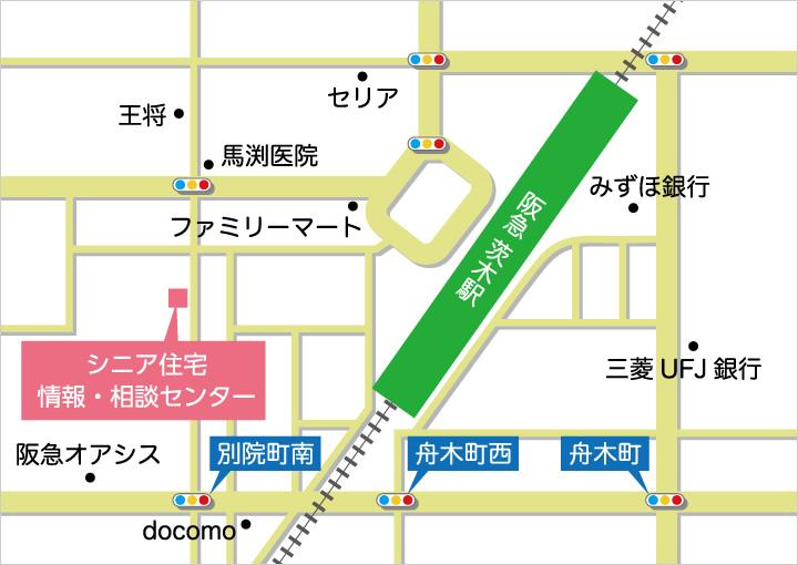シニア住宅情報・相談センター 茨木